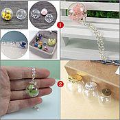 Материалы для творчества handmade. Livemaster - original item Hollow glass ball for jewelry 8-25 mm. Handmade.