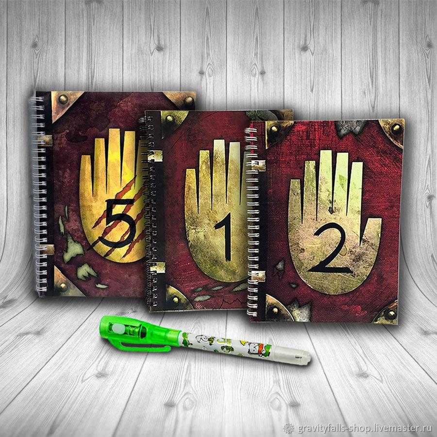 Дневники №1, №2, №5 Гравити Фолз на пружине, Ежедневники, Москва,  Фото №1