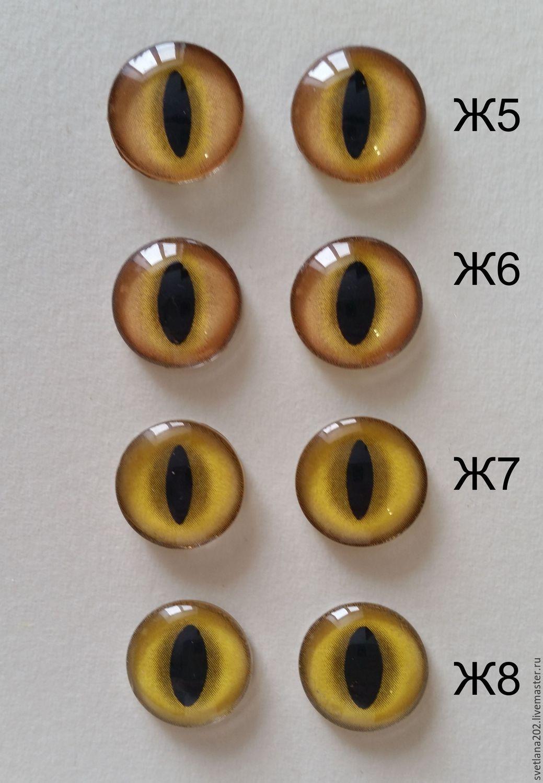 Стеклянные глазки для игрушек своими руками Ярмарка Мастеров 59
