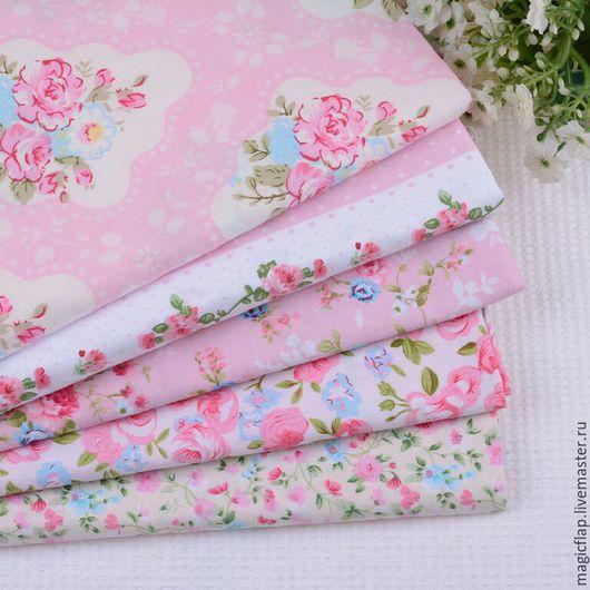 Шитье ручной работы. Ярмарка Мастеров - ручная работа. Купить Набор тканей Розовые грезы. 100% хлопок для шитья, текстиля, Тильды. Handmade.
