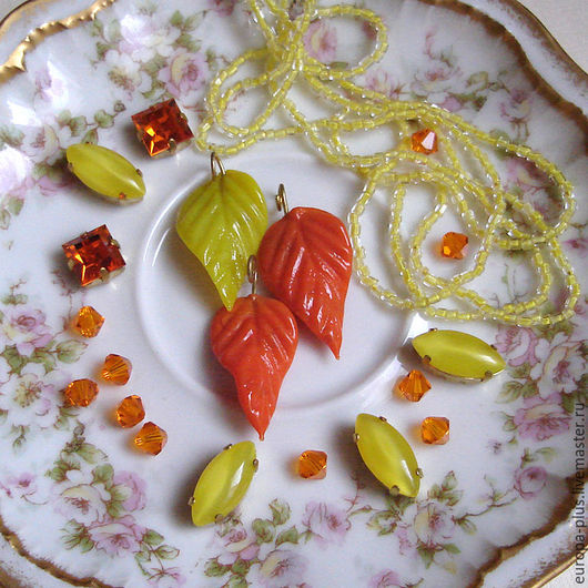 """Для украшений ручной работы. Ярмарка Мастеров - ручная работа. Купить Винтажный набор """"Осенние листья"""". Handmade. Рыжий"""
