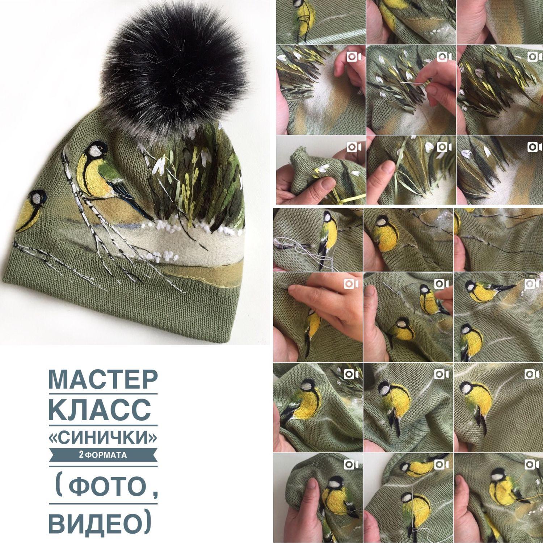 МК « Синички» – купить на Ярмарке Мастеров – L9RNCRU | Схемы для вышивки, Бабаево