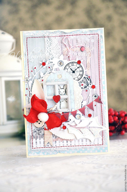 Для мальчиков, мягкие новогодние открытки