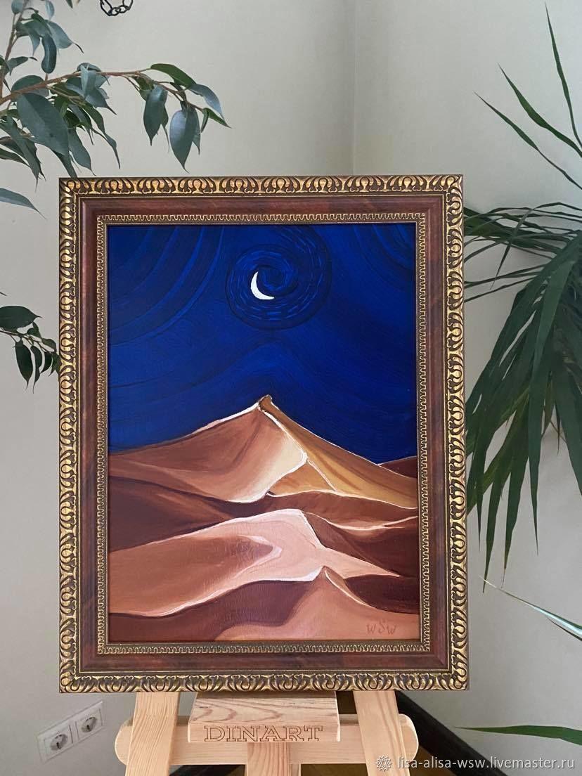 Египет. Лунный блюз. Пейзаж, Картины, Москва,  Фото №1