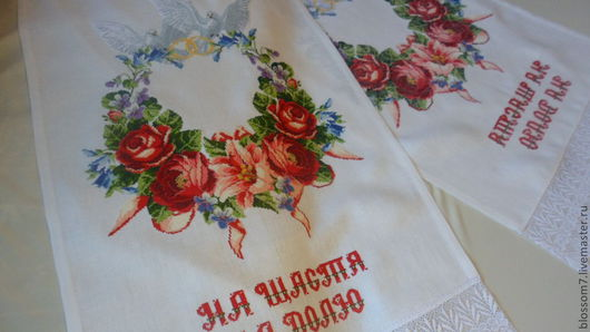 Свадебные аксессуары ручной работы. Ярмарка Мастеров - ручная работа. Купить Рушник свадебный под каравай. Handmade. Белый, габардин
