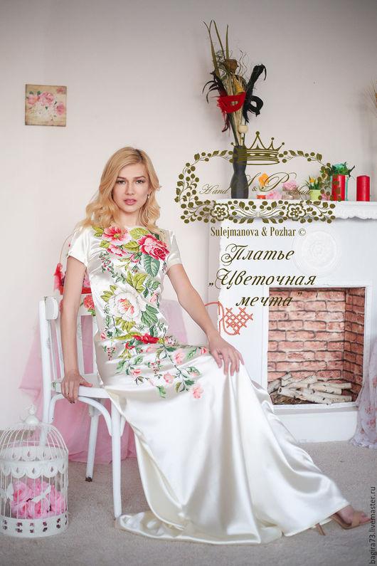 """Платья ручной работы. Ярмарка Мастеров - ручная работа. Купить """"Цветочная мечта"""". Handmade. Комбинированный, Платье нарядное, платье с вышивкой"""