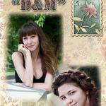 D&M (MariyIskusnica) - Ярмарка Мастеров - ручная работа, handmade