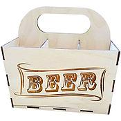 Сувениры и подарки handmade. Livemaster - original item Container for carrying bottles