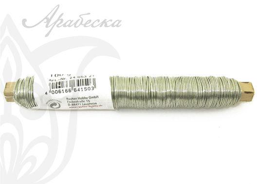 Проволока флористическая стального цвета 0.65мм 100грамм RAYHER (Германия)