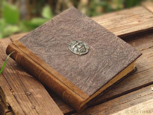 Львиное сердце. Книга для записей и зарисовок из бумаги ручной работы. Серия Бестиарий.