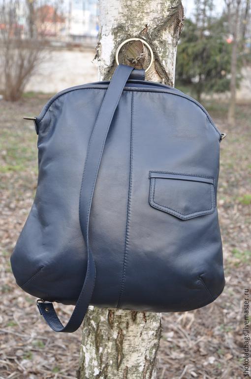 """Женские сумки ручной работы. Ярмарка Мастеров - ручная работа. Купить Кожаный рюкзак-сумка """"Невыносимая легкость бытия"""". Handmade."""