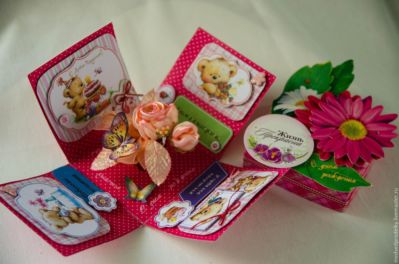Купить Открытка- коробка с днем рождения Сиренево-желтая