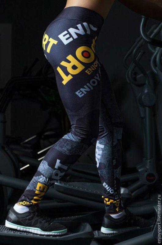 """Спортивная одежда ручной работы. Ярмарка Мастеров - ручная работа. Купить Леггинсы """"Enjoy Sport"""". Handmade. Леггинсы, спортивная одежда"""