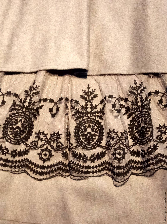 Серая юбка с доставкой