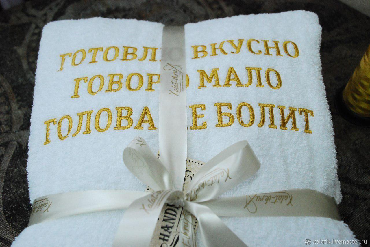 Подарок девушке, Подарки, Москва, Фото №1