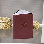 Ежедневники ручной работы. Ярмарка Мастеров - ручная работа Книга целей - Book of goals. Handmade.