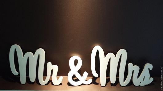 Свадебные аксессуары ручной работы. Ярмарка Мастеров - ручная работа. Купить Свадебные таблички Mr & Mrs. Handmade. Белый