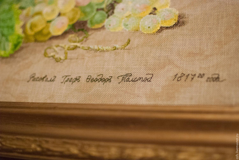 Still Life Handmade Grapes Lena Badanova Embroidery Shop My Livemasterrries,