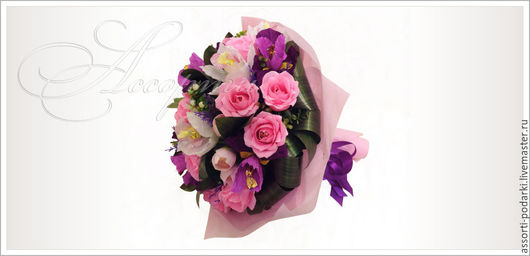 Персональные подарки ручной работы. Ярмарка Мастеров - ручная работа. Купить Букет из конфет Розовые розы. Handmade. Розовый, ирисы