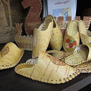 Сувениры и подарки ручной работы. Ярмарка Мастеров - ручная работа Сувенирные тапочки. Handmade.