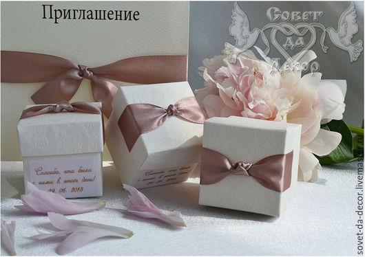 Свадебные аксессуары ручной работы. Ярмарка Мастеров - ручная работа. Купить Бонбоньерки - подарки для гостей. Handmade. Бежевый, бонбоньерка для свадьбы