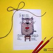 """Открытки ручной работы. Ярмарка Мастеров - ручная работа открытка """"Я тя лю"""". Handmade."""