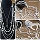Красивые модные авторские украшения на цепях длинные белые бусы и браслет из агата бижутерия ручной работы на шею купить в Москве