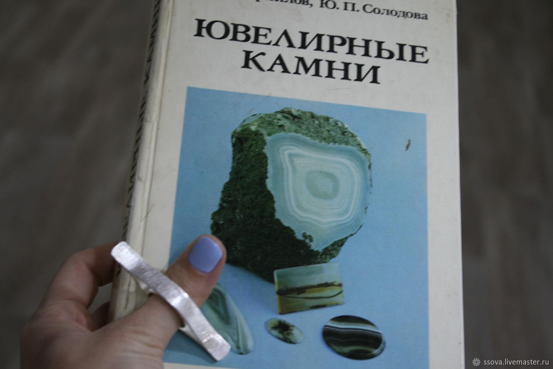 19 Кольцо серебряное, Кольца, Санкт-Петербург,  Фото №1
