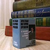Приколы ручной работы. Ярмарка Мастеров - ручная работа Стивен Хокинг. Краткая история времени. Handmade.