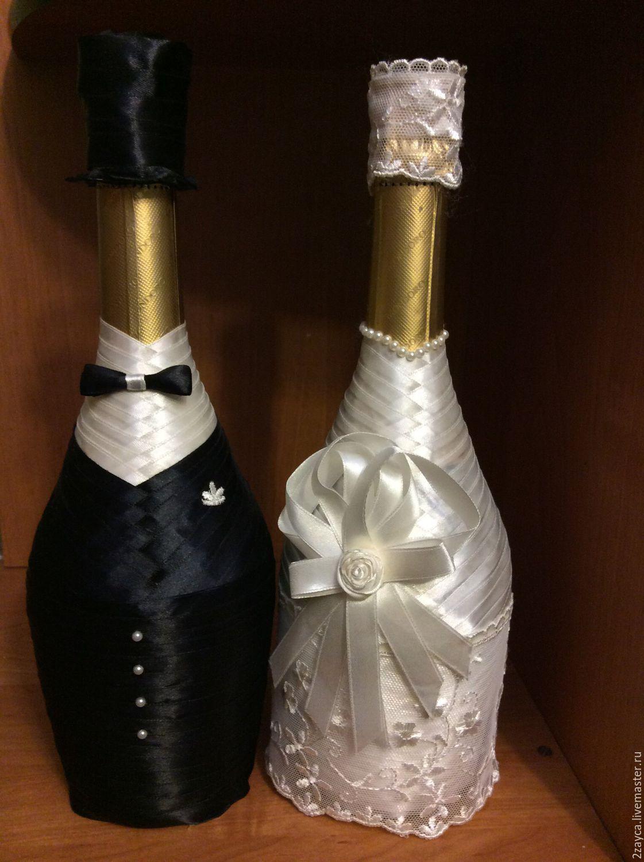Шампанское жених и невеста на свадьбу своими руками (мастер) 75