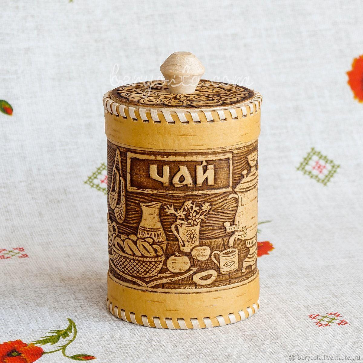 """Посуда ручной работы. Ярмарка Мастеров - ручная работа. Купить Туес из бересты, банка, баночка для чая """"Самовар"""" 8х12. Handmade."""