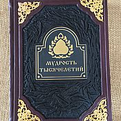 Сувениры и подарки handmade. Livemaster - original item Aphorisms-the wisdom of millennia in leather binding. Handmade.