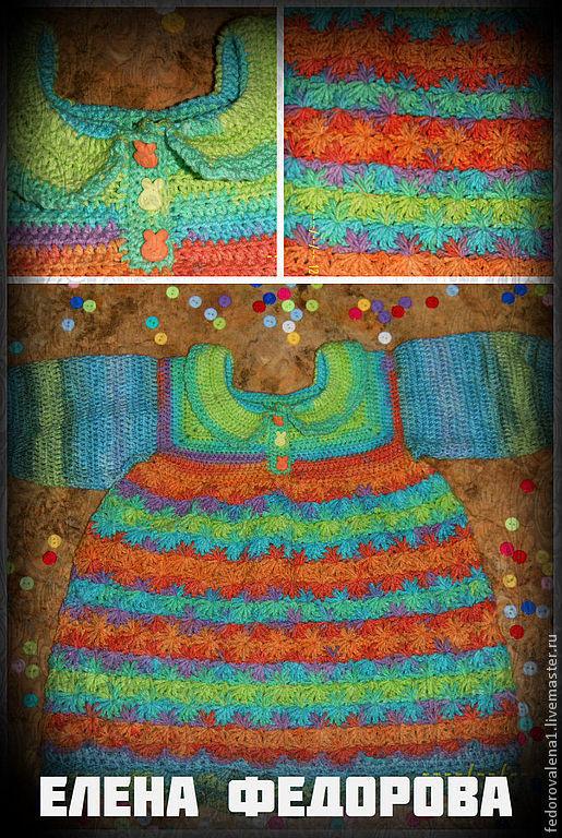 Одежда для девочек, ручной работы. Ярмарка Мастеров - ручная работа. Купить Бабье лето. Handmade. Платье летнее, ярко