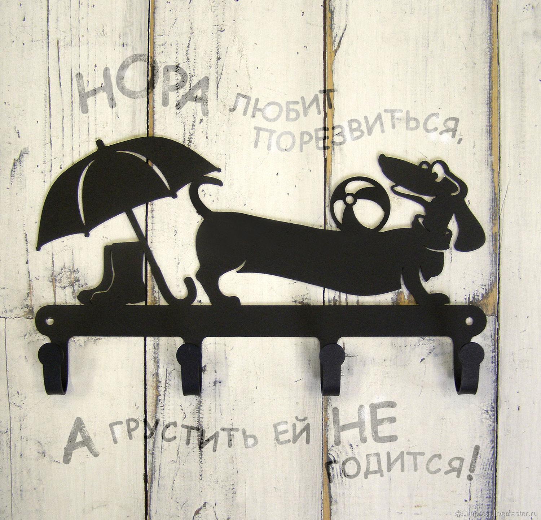 Крючки металлические Такса Нора, Вешалки и крючки, Тверь,  Фото №1