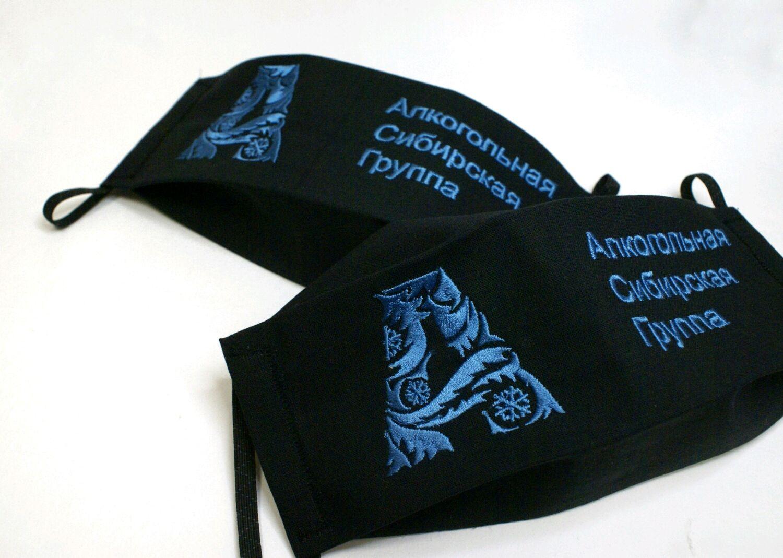 Маска защитная По вашему рисунку тканевая хлопок вышивка – купить на Ярмарке Мастеров – LHBKURU | Защитные маски, Москва