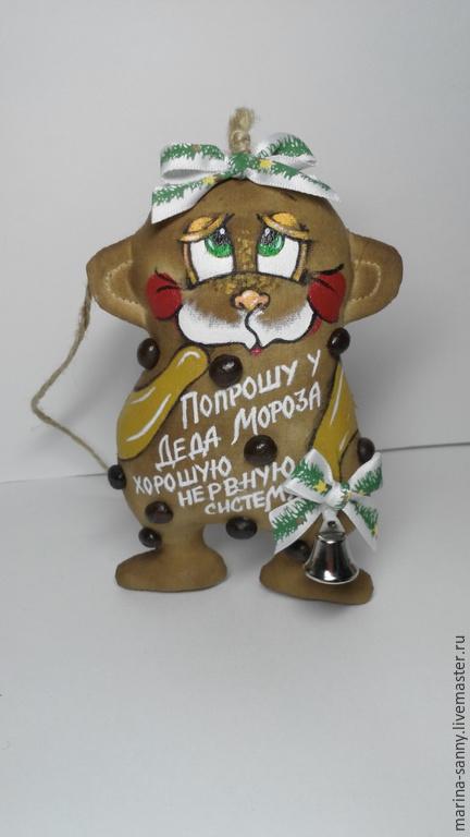 Ароматизированные куклы ручной работы. Ярмарка Мастеров - ручная работа. Купить Кофейная обезьянка (Новогодняя). Handmade. Коричневый, кофейные зерна