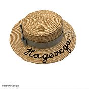 Аксессуары handmade. Livemaster - original item Straw boater hat with embroidery. Handmade.
