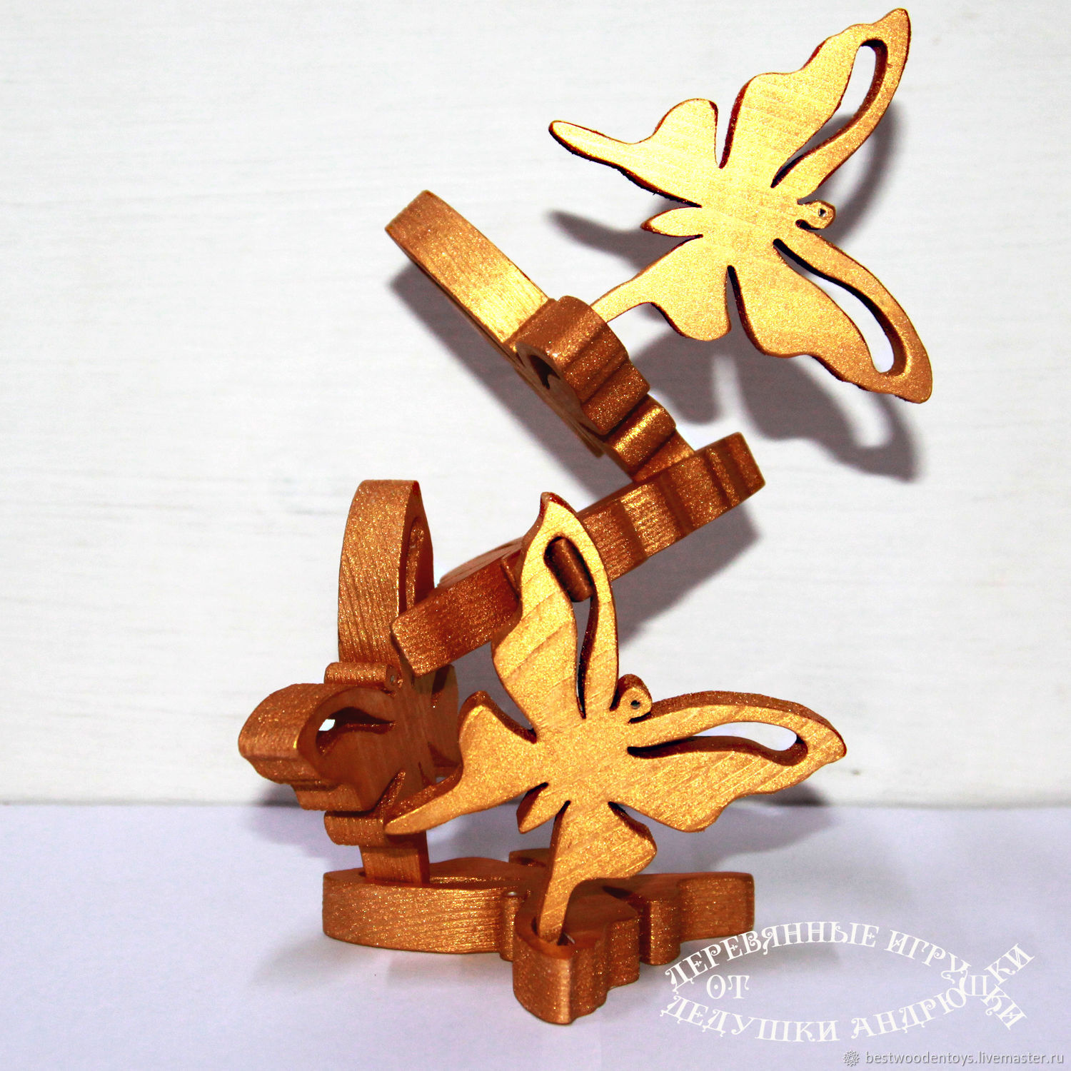Butterfly. The balancer is made of wood. Decorations on the Christmas tree. With faith in Miracles! Wooden toys from Grandpa Andrewski.