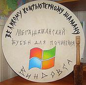 Картины и панно ручной работы. Ярмарка Мастеров - ручная работа Бубен с компьютерным рисунком. Handmade.