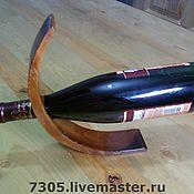 Сувениры и подарки ручной работы. Ярмарка Мастеров - ручная работа подставка для бутылки. Handmade.