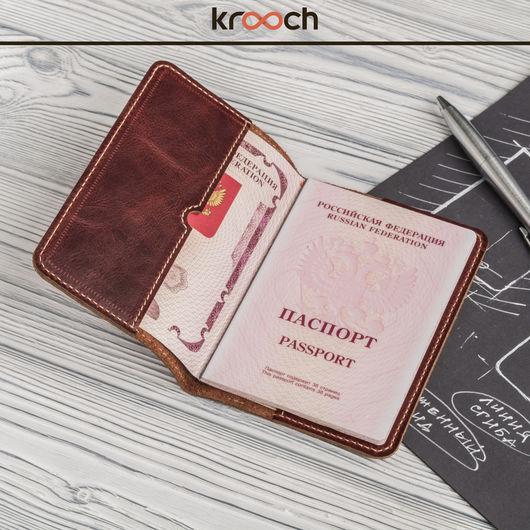 Обложки ручной работы. Ярмарка Мастеров - ручная работа. Купить Кожаная обложка на паспорт. Handmade. Коричневый, обложка на паспорт