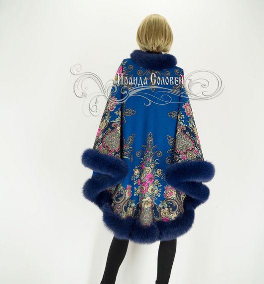 Авторское пальто-пончо с натуральным мехом финского песца синего цвета