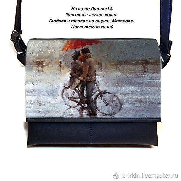 8b3f2a038ef4 Женские сумки ручной работы. Ярмарка Мастеров - ручная работа. Купить Сумка  с изображением
