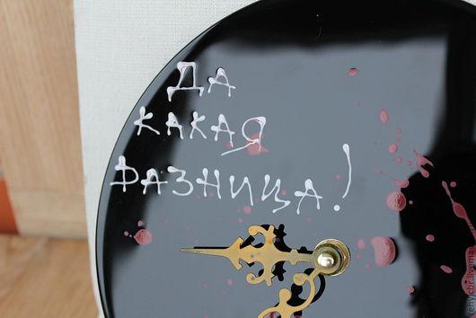 """Часы для дома ручной работы. Ярмарка Мастеров - ручная работа. Купить Фьюзинг часы """"Да какая разница!"""". Handmade."""