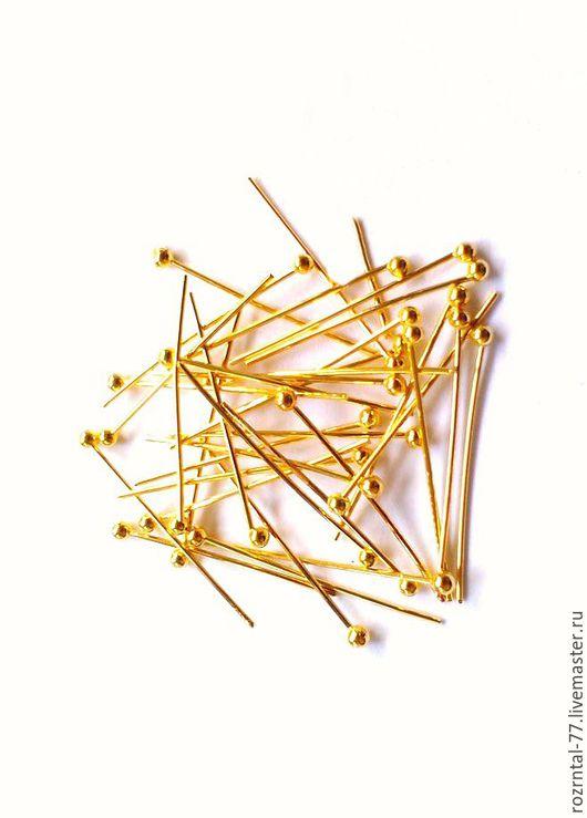 Пины с шариком  . Золото    25х 0.5 мм  1 шт.- 0,8 руб. 10 шт.- 8руб.