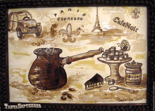 Фантазийные сюжеты ручной работы. Ярмарка Мастеров - ручная работа. Купить Кофейная картина КАФЕ НУАР в раме из кофейных зерен. Handmade.
