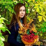 Кристина Чекалина - Ярмарка Мастеров - ручная работа, handmade