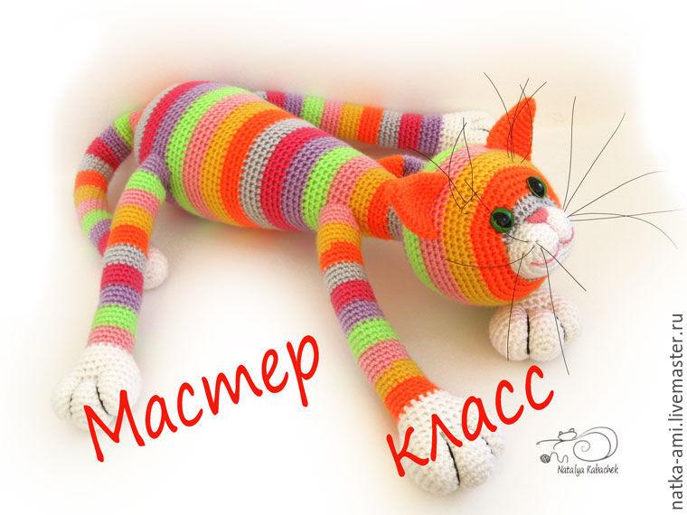котик крючком мк