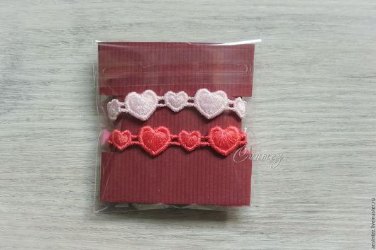 Браслеты ручной работы. Ярмарка Мастеров - ручная работа. Купить вышитые браслеты Мое Сердце набор 2шт. ажурная вышивка FSL фенечки. Handmade.