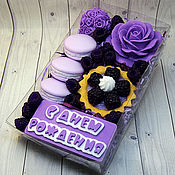 Косметика ручной работы handmade. Livemaster - original item Set of handmade soap for a birthday with blackberries and macarons. Handmade.